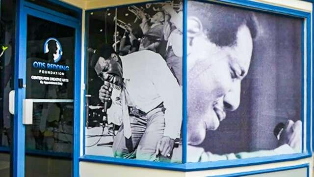 Otis Redding Foundation - Macon GA